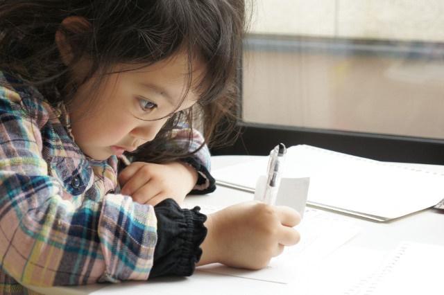 静岡でフランス語教室なら有名大学の現役講師が指導をおこなう【佛學塾あてねーうむ】へ