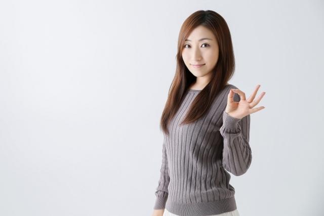 静岡でドイツ語教室なら安心の個別指導が受けられる【佛學塾あてねーうむ】へ~掛川・東京・その他近隣エリアへの出張も可能~
